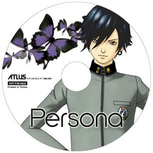 File:PersonaOSTD1.jpg