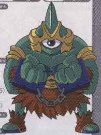 File:Cyclops.JPG