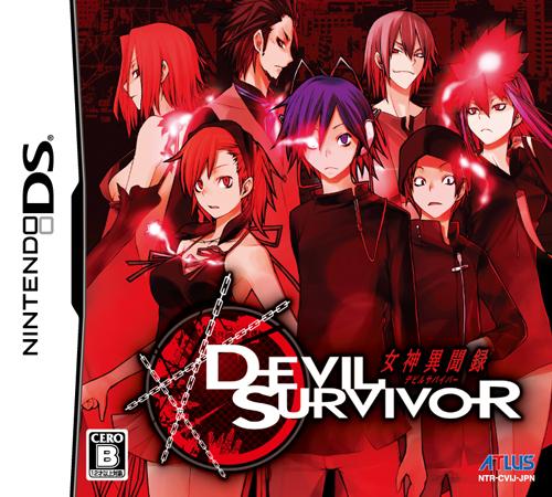 File:DevilSurvivorJPBoxart.jpg