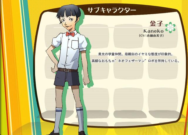 File:Sub13 kaneko.jpg