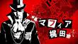 Persona Stalker Club V Kajita Mafia Artwork