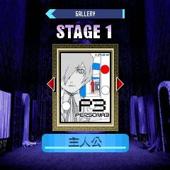 File:Chaining Soul Persona 3 Screen 1.jpg