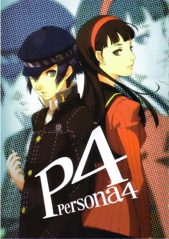 File:P4-Naoto&Yukiko.jpg