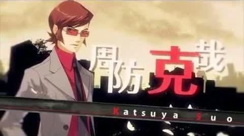 Persona 2 PSP Trailer 1