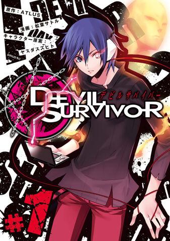 File:DS Manga Volume 01.jpg