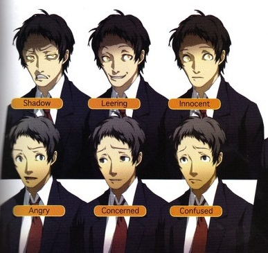 File:Persona 4 Adachi 3.jpg
