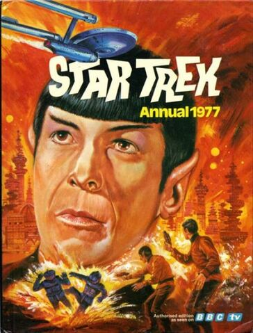 File:Star Trek Annual 1977.jpg