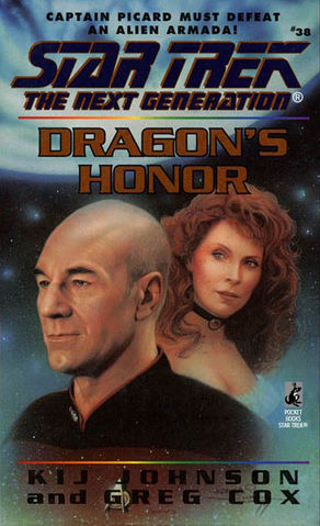 File:Dragons Honor Cover.jpg