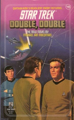 File:Double, Double cover.jpg