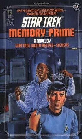 File:Memory Prime.jpg