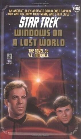 File:Windows on a Lost World.jpg