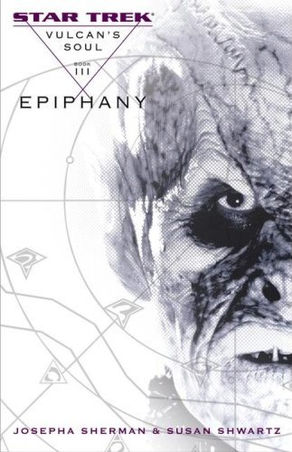 File:Epiphany cover.jpg