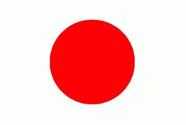 File:Bandera de japón.jpg