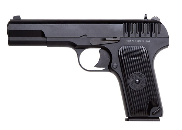 File:Tokarev TT-33 real.jpg