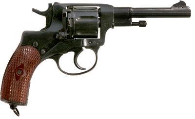 File:Revólver Nagant M1985.jpg