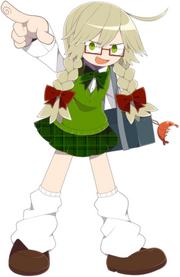 Mei Seiko