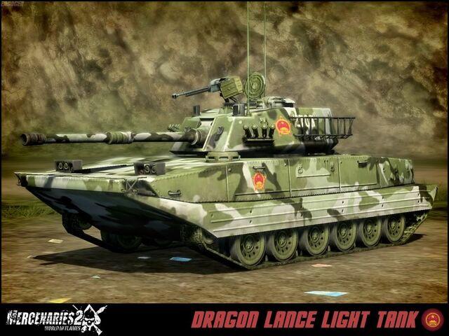 File:Dragon Lance.jpg
