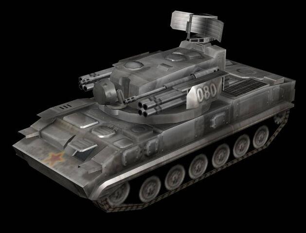 File:Type 95 anti air.jpg