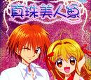DVD 2 (Taiwan)