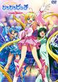 Japan Dvd Cover - Dvd 7.jpg
