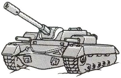File:Outer Heaven tank.jpg