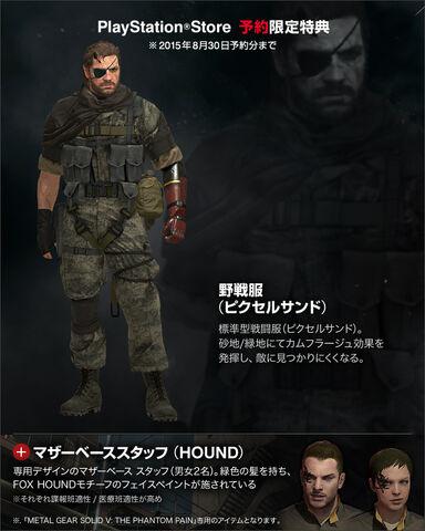 File:Detail pss w soldier.jpg
