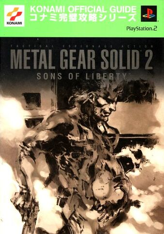 File:Metal Gear Solid 2 Guide 02 A.jpg
