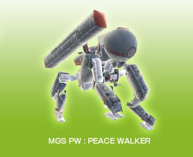 File:PWavatar.jpg