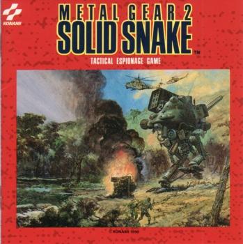 Файл:Big-metal-gear-2-solid-snake-ost.jpg