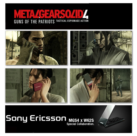 File:MGS4 Sony Ericsson W62S.jpg
