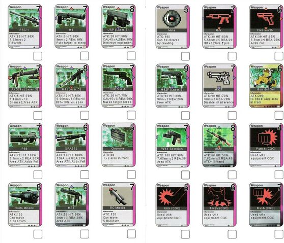 File:Metal gear cardset 2.jpg