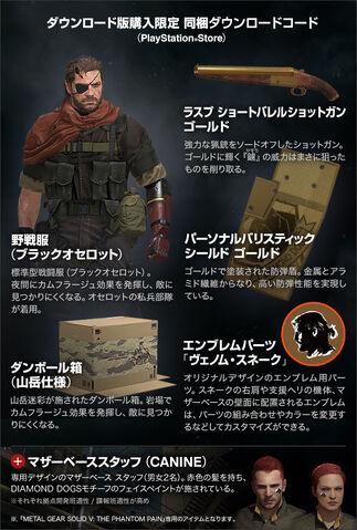 File:Psstore w soldier.jpg