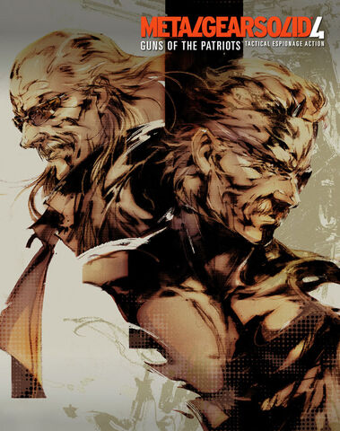 File:Mgs4-limiteded-box.jpg