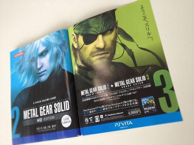 File:MGS-HD-Vita-Famitsu-Ad.jpg