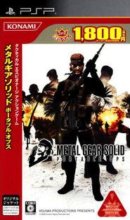 Metal-gear-solid-portable-ops-konami-palace-selection
