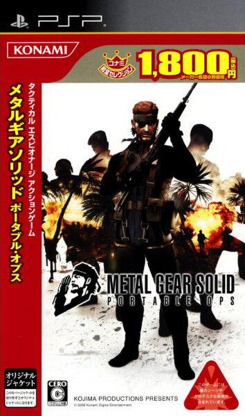 File:Metal-gear-solid-portable-ops-konami-palace-selection.jpg