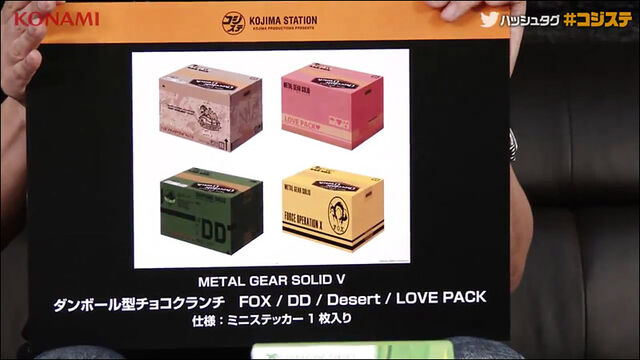 File:MGS-Chocolate-Box-TGS-2014.jpg