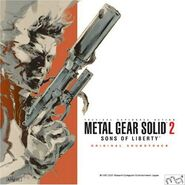 Mgs2osteur