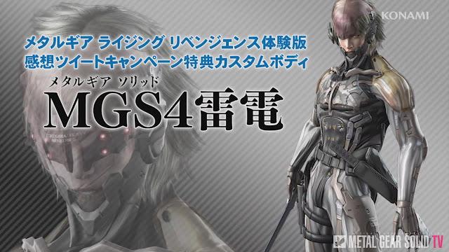 File:MGR MGS4Raiden Trailer Pic01 MGSTV.jpg