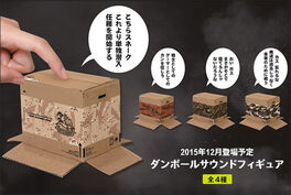 MGSV-The-Phantom-Pain-Taito-Cardboard-Boxes