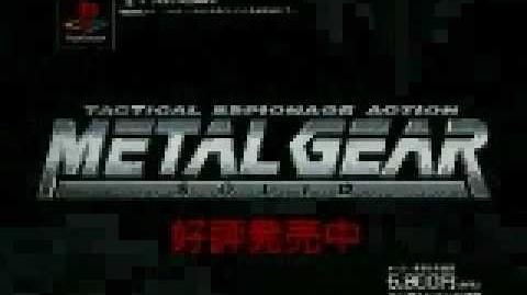 Metal Gear Solid Japanese CM