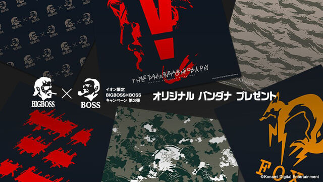 File:MGSV-Suntory-Big-Boss-X-BOSS-Campaign-Bandanas.jpg