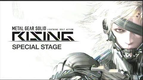 METAL GEAR SOLID RISING SPECIAL STAGE(2010年9月18日)