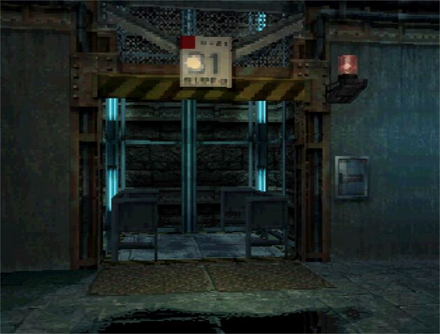 File:Dock 6 (Metal Gear Solid).jpg