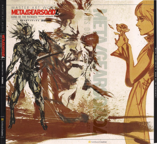 File:MGS4masterArtworks1.png