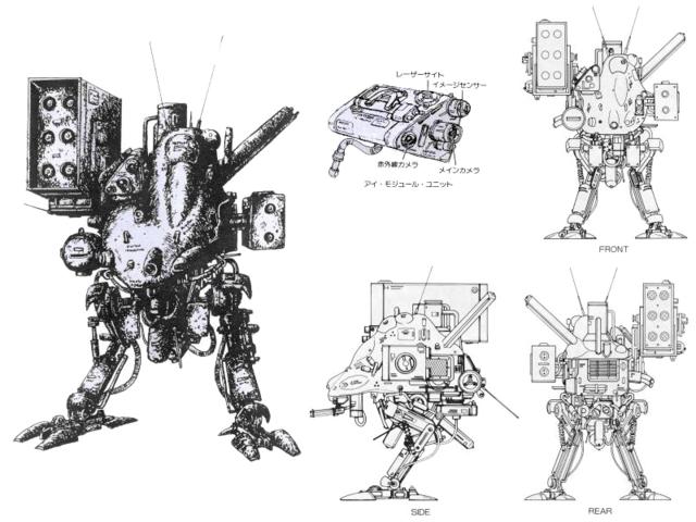 Archivo:Metal Gear D specs.png