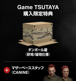 File:Tsutaya small.jpg