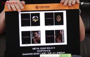 Konami-TGS-Merchandise