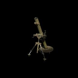 V vi m2a-304 mortar