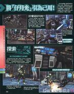 MGR Famitsu Scans 03 MGSTV